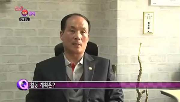 Sunye's Uncle-2