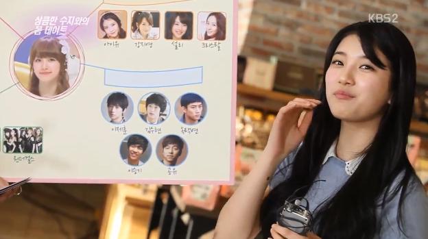 Suzy-close friends-2
