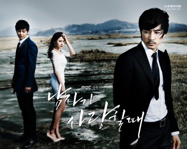 When A Man Love-Woo Jin-Se Kyung-Seung Hun
