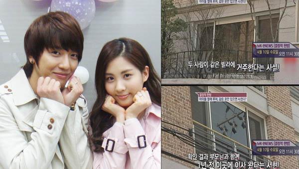 Yonghwa-Seohyun-apartment