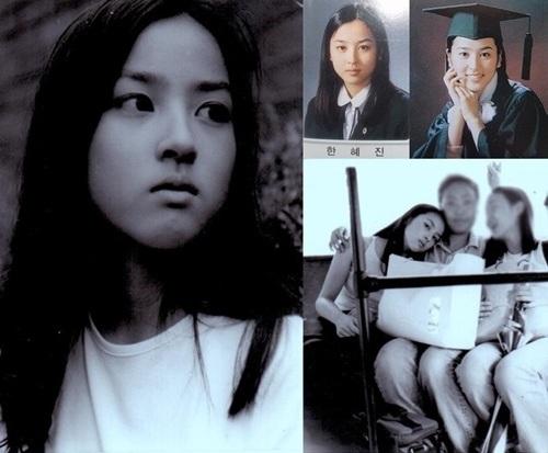 เผยภาพถ่ายของนักแสดงสาวฮันฮเยจินในสมัยมัธยม