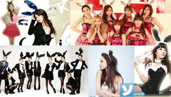 มาดูเหล่าไอดอล K-Pop ที่ทั้งสวยและหล่อเมื่อแปลงร่างเป็นกระต่ายกัน
