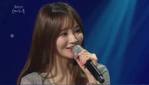 kangminkyung_difficulty