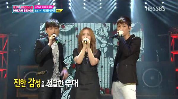 "Lee Hi และ Two-Thousand Won โชว์เพลง ""Love The Way You Lie"" บนเวที K-Pop Star"
