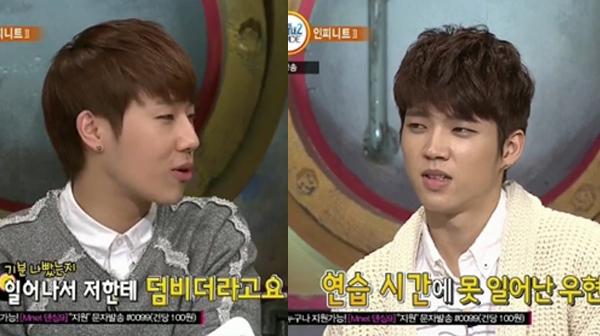 ซองกยูและอูฮยอนสารภาพว่าพวกเขาเคยทะเลาะกันจนเกือบแลกหมัดกันมาแล้ว!!