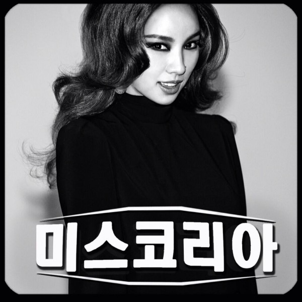 """อีฮโยริ (Lee Hyori) ปล่อย MV """"Miss Korea"""" สำหรับการคัมแบ็คของเธอ"""