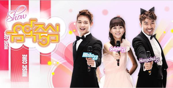[Live]130525 ผู้ชนะในรายการ Music Core ได้แก่...Shinhwa!! + การแสดงวันนี้