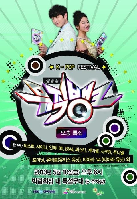 [Live]130510 ผู้ชนะในรายการ Music Bank ได้แก่...Cho Yong Pil + การแสดงวันนี้