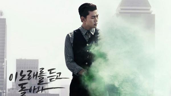 """แทคยอน 2PM ขอบคุณแฟนๆของเขาด้วยบทเพลง """"The Wait"""""""