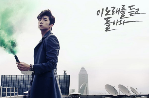 20130501_2pmwooyoung_resized-600x393