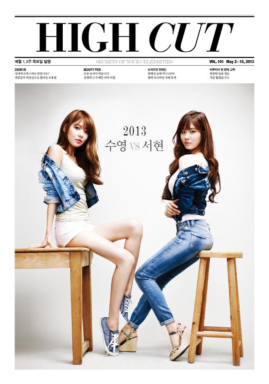 ซูยองและซอฮยอนจาก SNSD กลายเป็นสาวเซ็กซี่ในนิตยสาร 'High Cut'