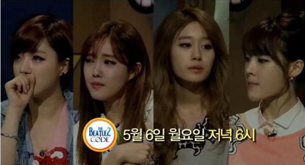 T-ara N4 หลั่งน้ำตาในตัวอย่างตอนต่อไปของรายการ 'Beatles Code 2′
