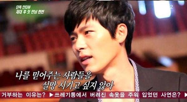 20130504_HyunBin_EntertainmentRelay-2
