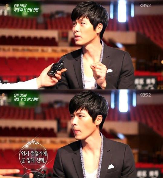 20130504_HyunBin_EntertainmentRelay