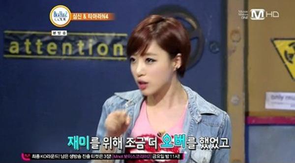 อึนจองเผยว่าเธอไม่สามารถกินเค้กข้าวที่สาธารณะ