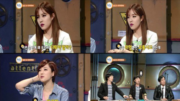 20130506_t-ara_bullying_Hwayoung-2