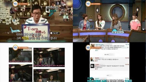 20130506_t-ara_bullying_Hwayoung-3