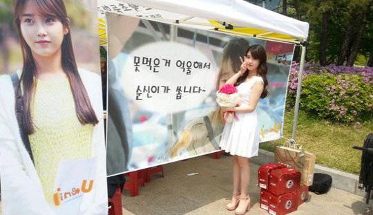 ไอยู (IU) เขียนข้อความขอบคุณแฟนๆของเธอสำหรับการฉลองวันเกิดล่วงหน้า