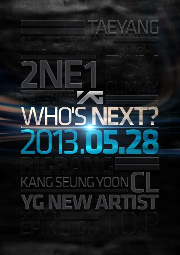 "YG Entertainment เผยภาพทีเซอร์ ""Who's Next?"" ที่ทำให้แฟนๆสงสัยว่าจะมีคัมแบ็คหรือเดบิวต์"