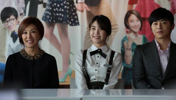 20130513_iu_drama