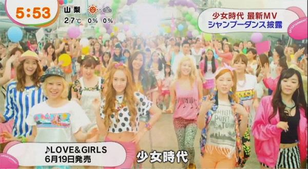 20130516_girlsgeneration_lovegirls-1