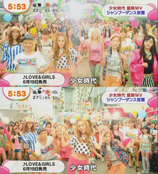 20130516_girlsgeneration_lovegirls
