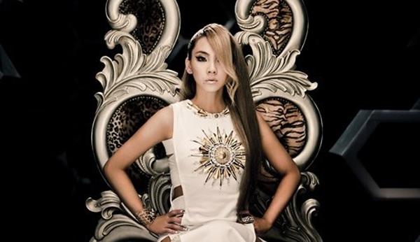 2NE1-CL-Teaser-3