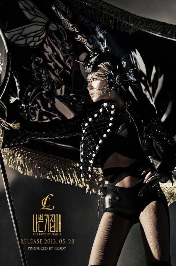 "CL จาก 2NE1 ปล่อยภาพทีเซอร์สำหรับ ""The Baddest Female"""