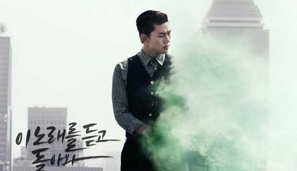 2PM-Taecyeon
