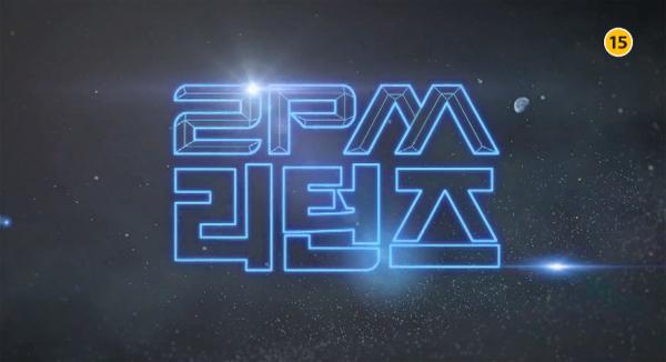 2PM เผยทีเซอร์สำหรับโชว์คัมแบ็คสุดพิเศษ '2PM Returns'
