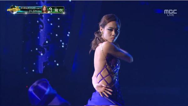 Fei-Dancing