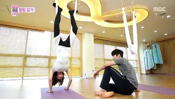 Go Jun Hee-Sky Yoga-Jin Woon