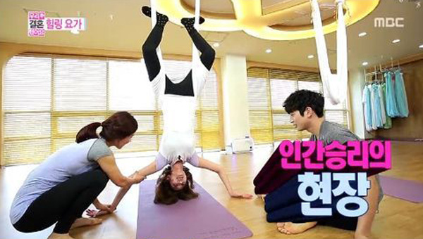 Go Jun Hee-Sky Yoga