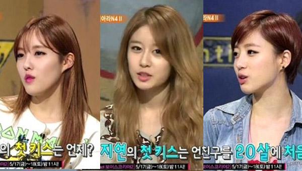 Hyomin-Jiyeon-Eunjung