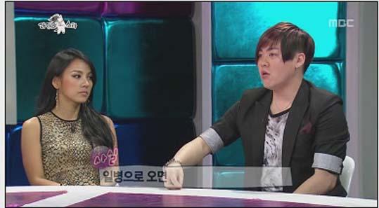 Hyori-Moon Hee Joon