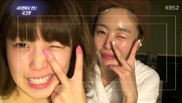 Hyosung-Sunhwa-No Make Up