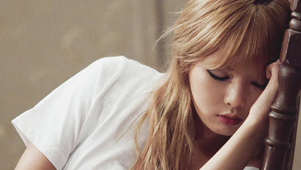 Hyuna-sick
