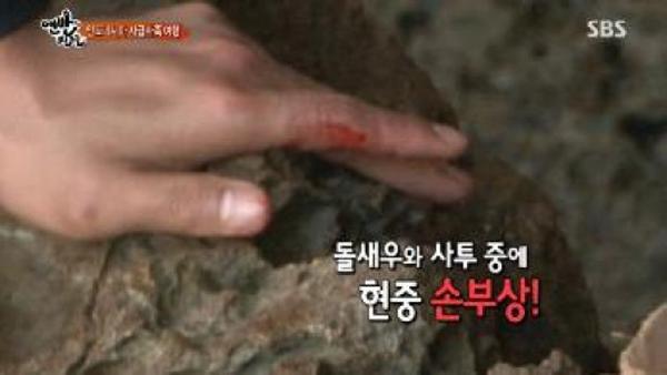 """คิมฮยอนจุงได้รับบาดเจ็บเล็กน้อยขณะที่พยายามจะจับ Lobsters (กุ้งมังกร) ในรายการ """"Barefoot Friends"""""""