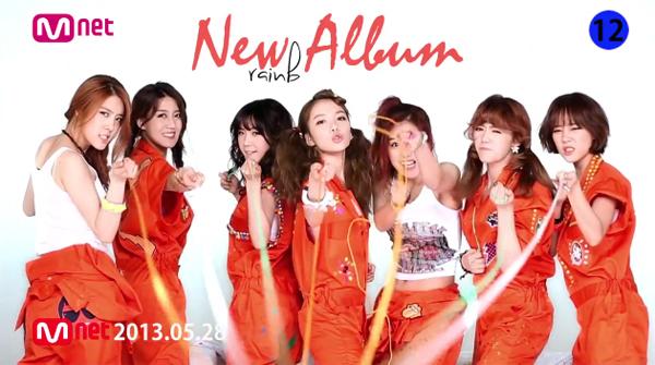 Rainbow ปล่อยภาพทีเซอร์ + ทีเซอร์ MV เพลงคัมแบ็ค Sunshine ออกมาแล้ว!!