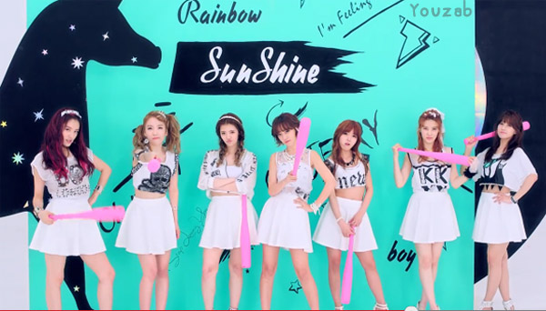Rainbow-Sunshine