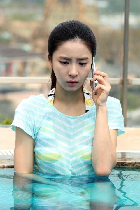Shin Se Kyung-Cry