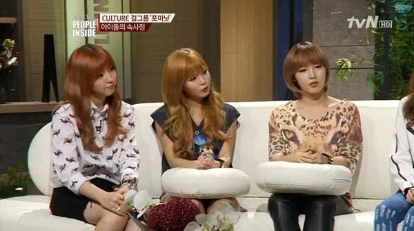 Sohyun-Hyuna-Jiyoon