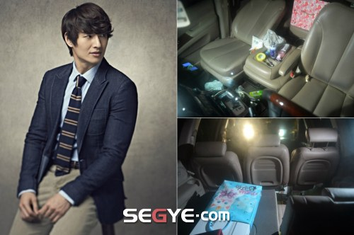 Son-Ho-Young-Car