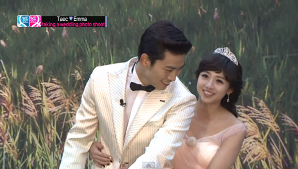 Taecyeon-GuiGui-Wedding