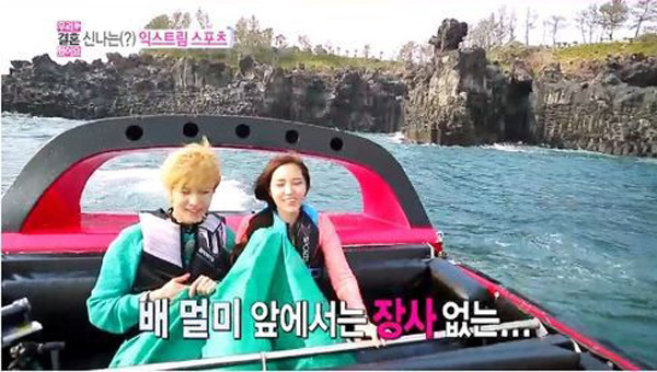 Taemin-Na Eun-Speed Boat-2
