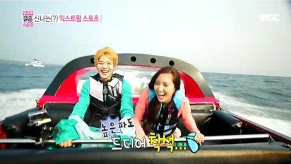 Taemin-Na Eun-Speed Boat