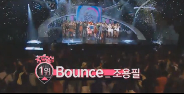 [Live]ผู้ชนะในรายการ Music Core 4/5/2013 ได้แก่...Cho Yong Pil !! + การแสดงวันนี้