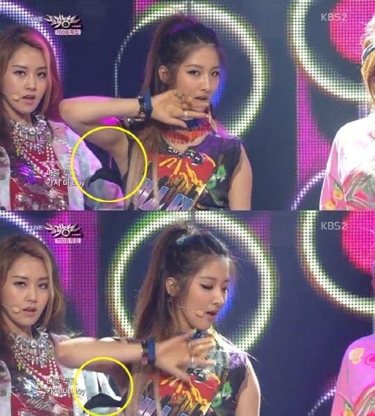 jihyun-wardrobe malfunction
