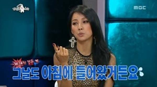 lee-hyori-radio star