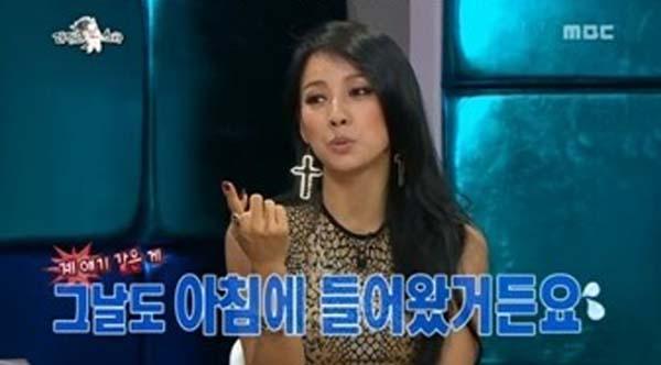 lee-hyori-radio star